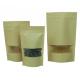 Pochettes alimentaires kraft fermeture zip