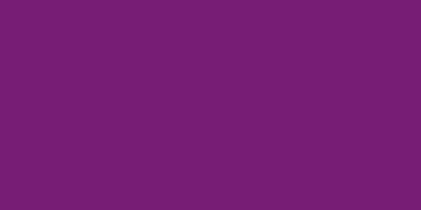 Tendance Violet pour les emballages